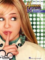Hannah Montana (PVG)